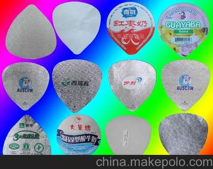 aluminum foil caps liner